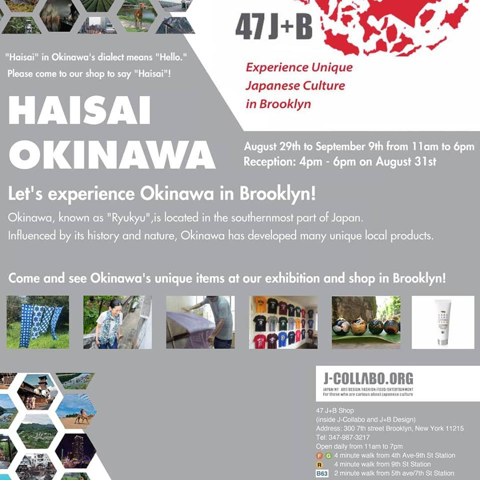 HaisaiOkinawa